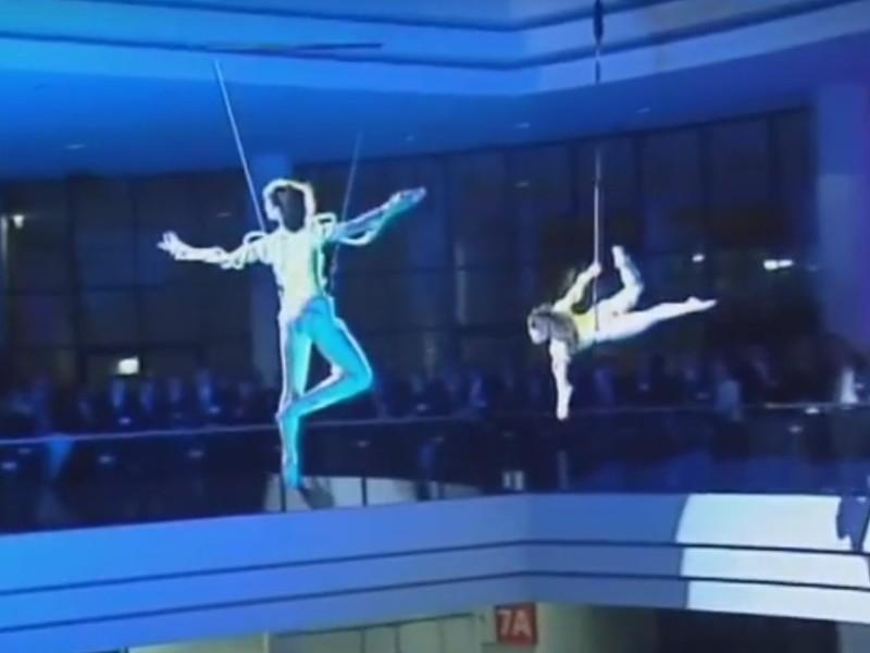 aerial show